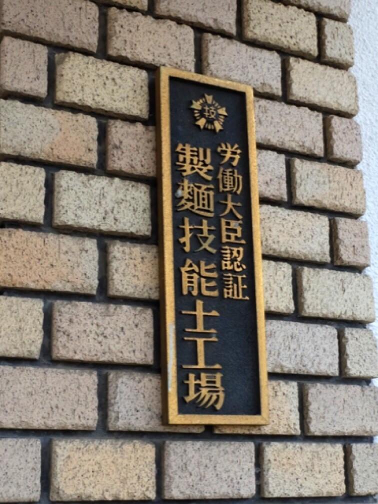 八ッ場ダムトリミング_180901_0002