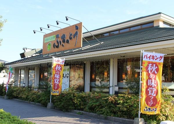 fukinotou1110_kiji