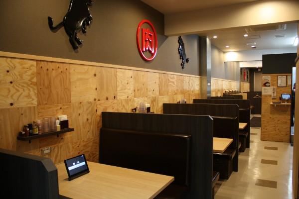 新規オープン・「定食 胃袋屋本店」が大街道に開店。