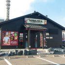 【New Open】鹿児島県内3店舗目!食べたい分だけ量り売りが特徴「いきなりステーキ鹿児島ベイサイド店」