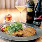 【New Open】カレー好きマスターが作る、人気のカレーは702円「ワイン酒場 きときと」