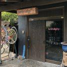 【下荒田】芸術の秋!アートに囲まれ舌鼓「gallery cafe Serendipity」