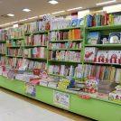 アクロスモール新鎌ケ谷の「くまざわ書店」は我が家のお気に入りスポット