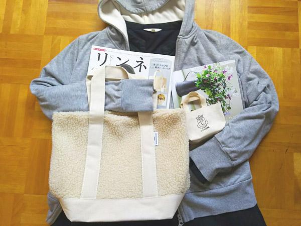 【リンネル1月号】あったかボアの親子トートバッグがかわいくて使える!
