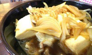 味自慢!肉豆腐定食はボリューム満点「大和食堂」見沼区