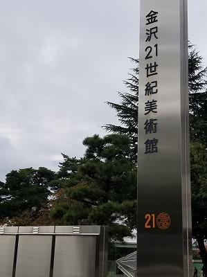 s-20181106_111214