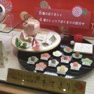 11/17OPEN!「菓匠 清閑院 ビエラ岸辺健都店」の人気の京てまりを手土産に♪