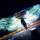 光る「天使の羽」でインスタ映え!池下で撮れる奇跡の1枚(ナゴヤセントラルガーデン)