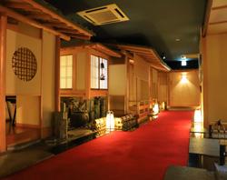 shusuienshokujidokoro