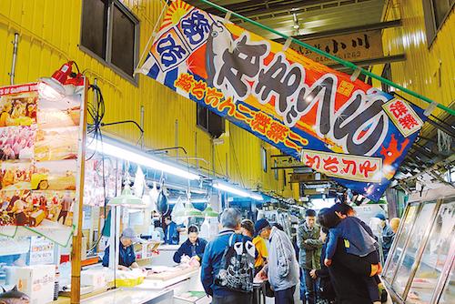 """海なし県の食の台所へGO!! 大宮市場デビューの""""いろは""""教えます!"""
