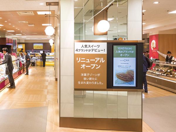 【神戸・阪神間】関西初&兵庫初のショップが続々登場! 商業施設の最新情報8連発