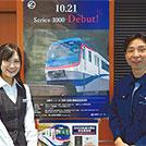 【北摂】大阪モノレールに新型車両が登場