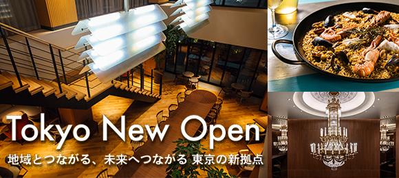 Tokyo New Open