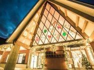 道の駅とうべつに北欧のクリスマスがやってくる!【当別町】