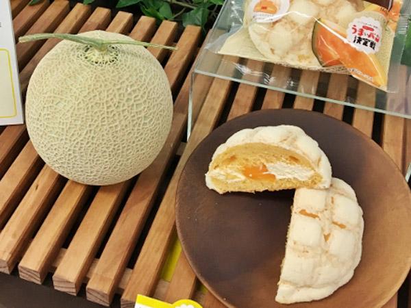 【ファミマ】『うまいパン決定戦』対象の9商品、全部食べてきました!本当においしいのはコレ!