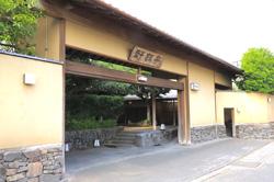 yakakuteiiriguchi