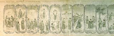 190112澤田記念館