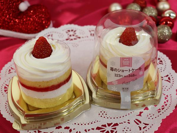 1211_shortcakes