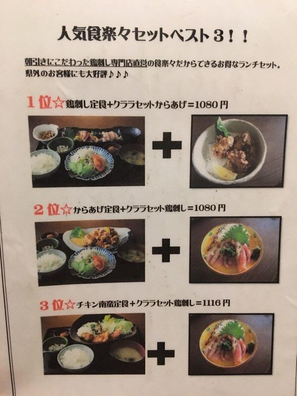 image2 - コピー (6)