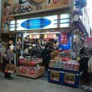 吉祥寺ダイヤ街の靴下店「8.8(ツーエイト)」閉店セール開催中!