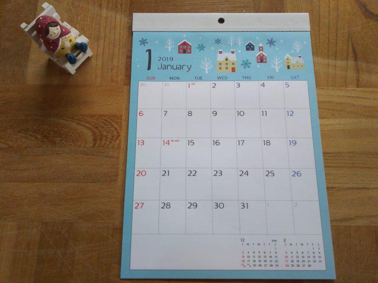DAISOのカレンダーが100円でこんなにカワイイ!