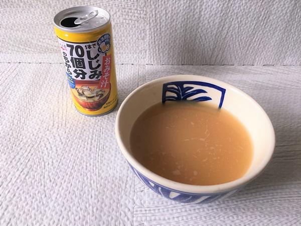 181108_nc_soup_09