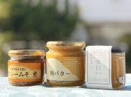 【実食レポ】お取り寄せ可!日本各地の老舗が作った最強「パンのお供」3選