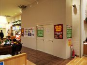 【開店】「ペッパーランチ」がマリンピア4階フードコートに12/27(木)オープン