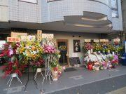 【開店】「とんかつ大倉」が幸町に12/21オープン