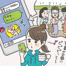 第6回 リビング奥さま川柳大賞(2018年)