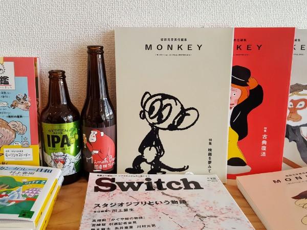 【西荻窪】本とクラフトビールのお店「BREWBOOKS」