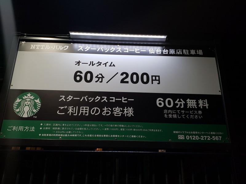 20181203_225136