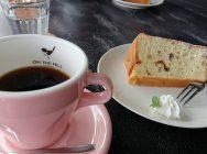 黒川【オン・ザ・ヒル・コーヒー】忙しい時こそホッとしたひと時を♪