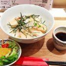 荻窪駅11/7OPEN!「讃岐のおうどん 花は咲く」もちもち柔らか新食感うどん