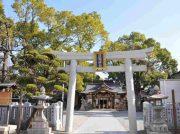 〈豊中市〉2020年のスタートに!寺社の初詣情報