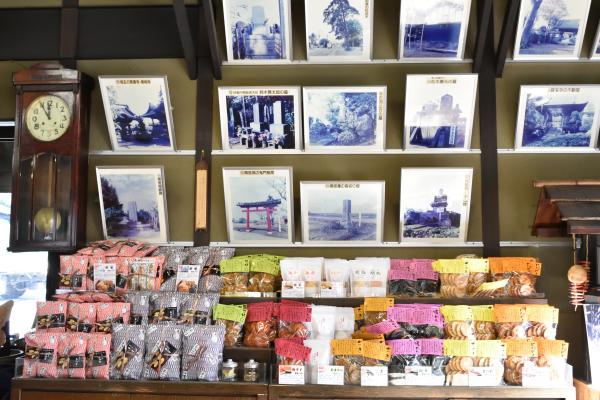 売場と関宿の歴史_207