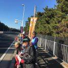 湘南国際マラソンを楽しもう!コース攻略&応援ポイント教えます!!
