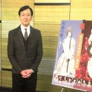 シネマ歌舞伎『沓手鳥孤城落月/楊貴妃』取材会に坂東玉三郎が登場