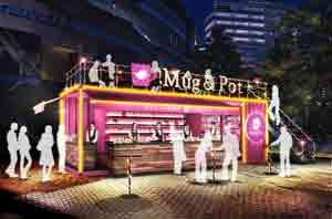 台湾茶専門カフェ「Mug&Pot Café HOUSE」期間限定オープン