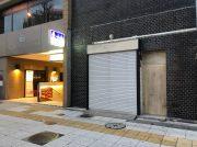【開店】12月24日(振休・月)オープン! 生タピオカドリンク専門店「モッチャム」