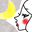 新月と満月に更新!1月21日(月)新月~2月4日(月)までのスピリチュアルメッセージ