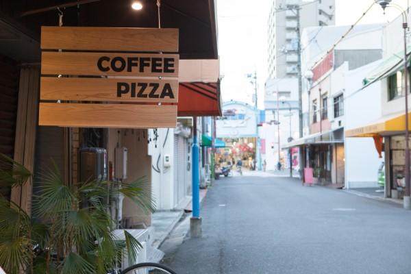 DESIGN &COFFEE