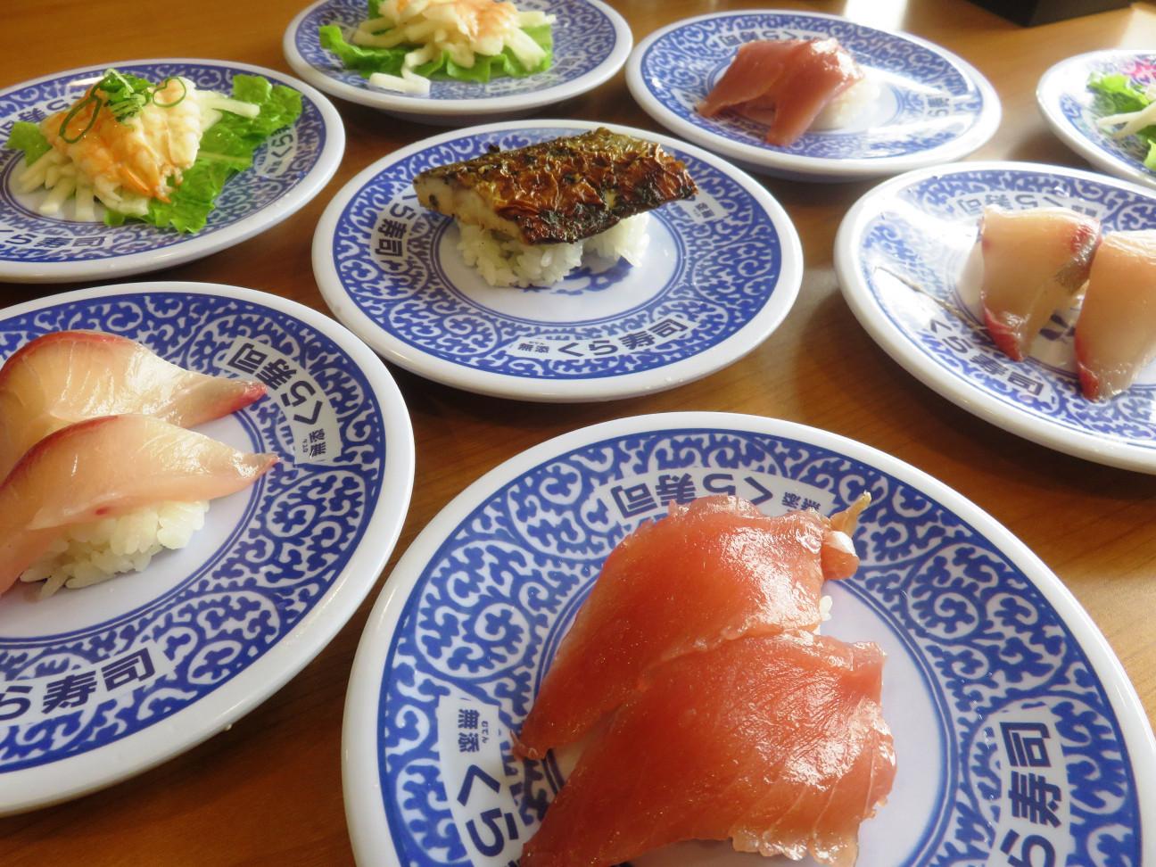 寿司小サイズ