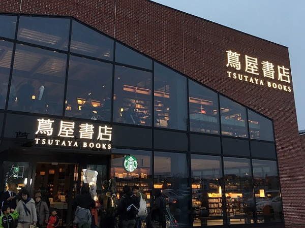 【江別】素敵でオシャレな江別蔦屋書店がOPENしました!