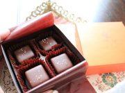 川西「ケーキのおおたに」の個性的な「菊芋チョコレート」を味わってみて!