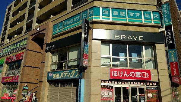 BraveAbiko_appearance_02