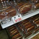 ドアを開けてビックリ!激安「訳あり」お菓子が買える島川製菓 東札幌
