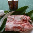 箕面「肉のサンエイ」の「豚しゃぶそば茶鍋」のセットで自宅でほっこり~♪