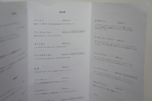 DSC04806[1]