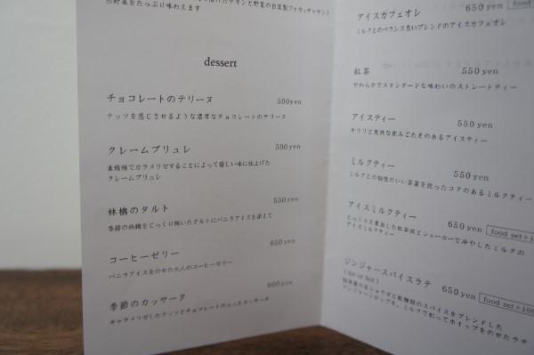 DSC04810[1]
